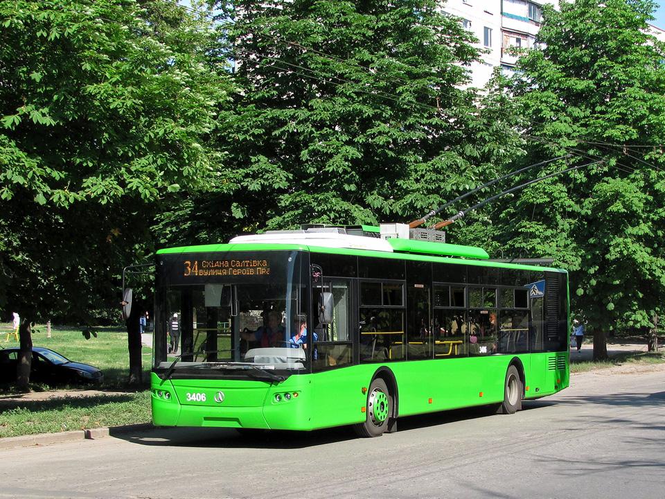 Новый транспорт появится в Харькове