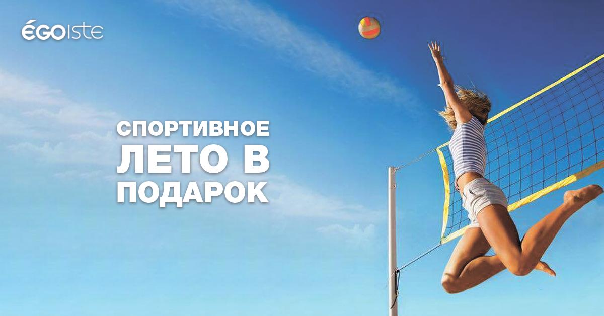 Харьковский фитнес-клуб предлагает полгода занятий по цене 3 месяцев