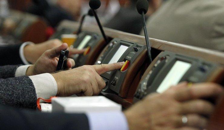 Старт медицинской реформы. Как голосовали харьковские нардепы за скандальный законопроект