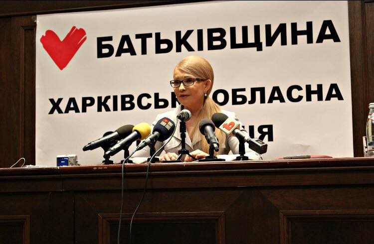 Юлия Тимошенко: Я не позавидую тем, кто придет после Порошенко