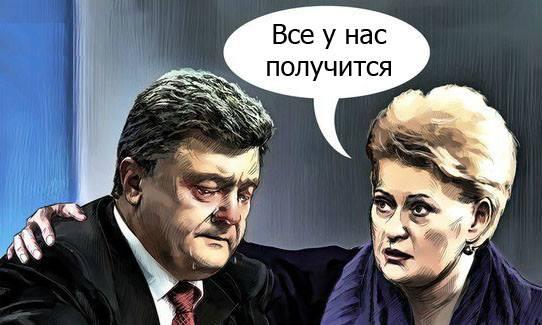 Почему Грибаускайте? Почему в Харькове?