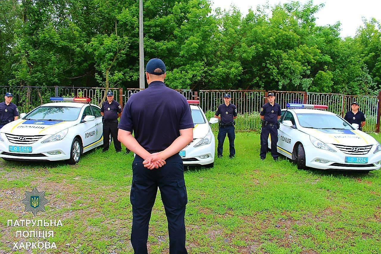 Десяток копов выгнали из Харькова (фото)