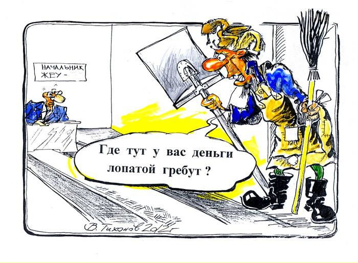 Премьерские фантазии и харьковские реалии