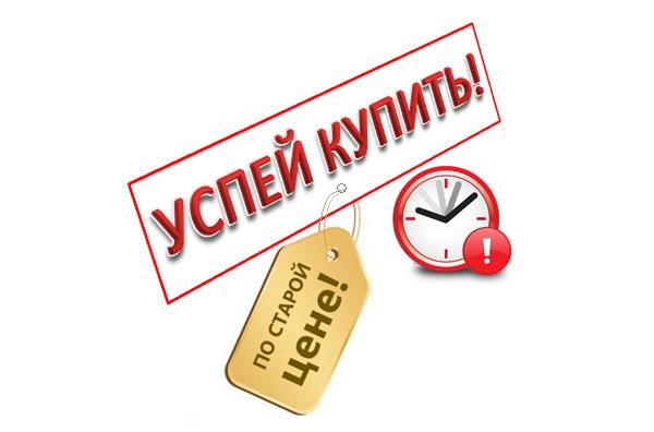 В Харькове ждут нового витка подорожания