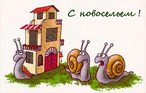 На Харьковщине тысячи людей получат квартиры