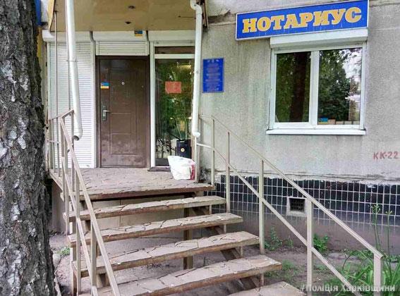 Звери устроили на Салтовке небывалый переполох (фото)
