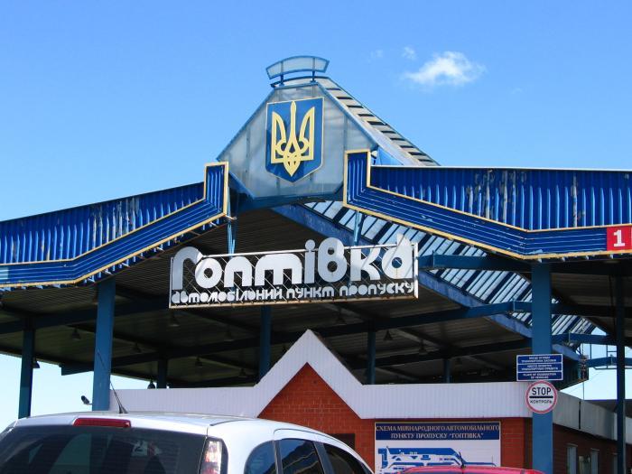 На границе под Харьковом  умер человек