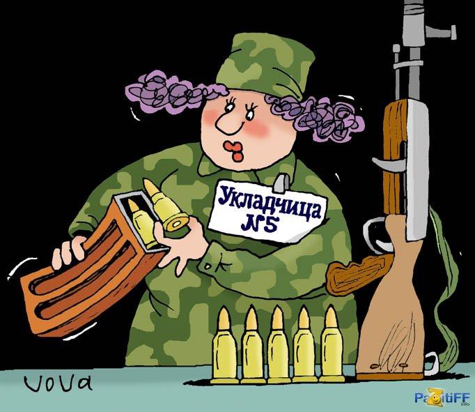 Жительницы Харькова бросились менять сковородки на автоматы