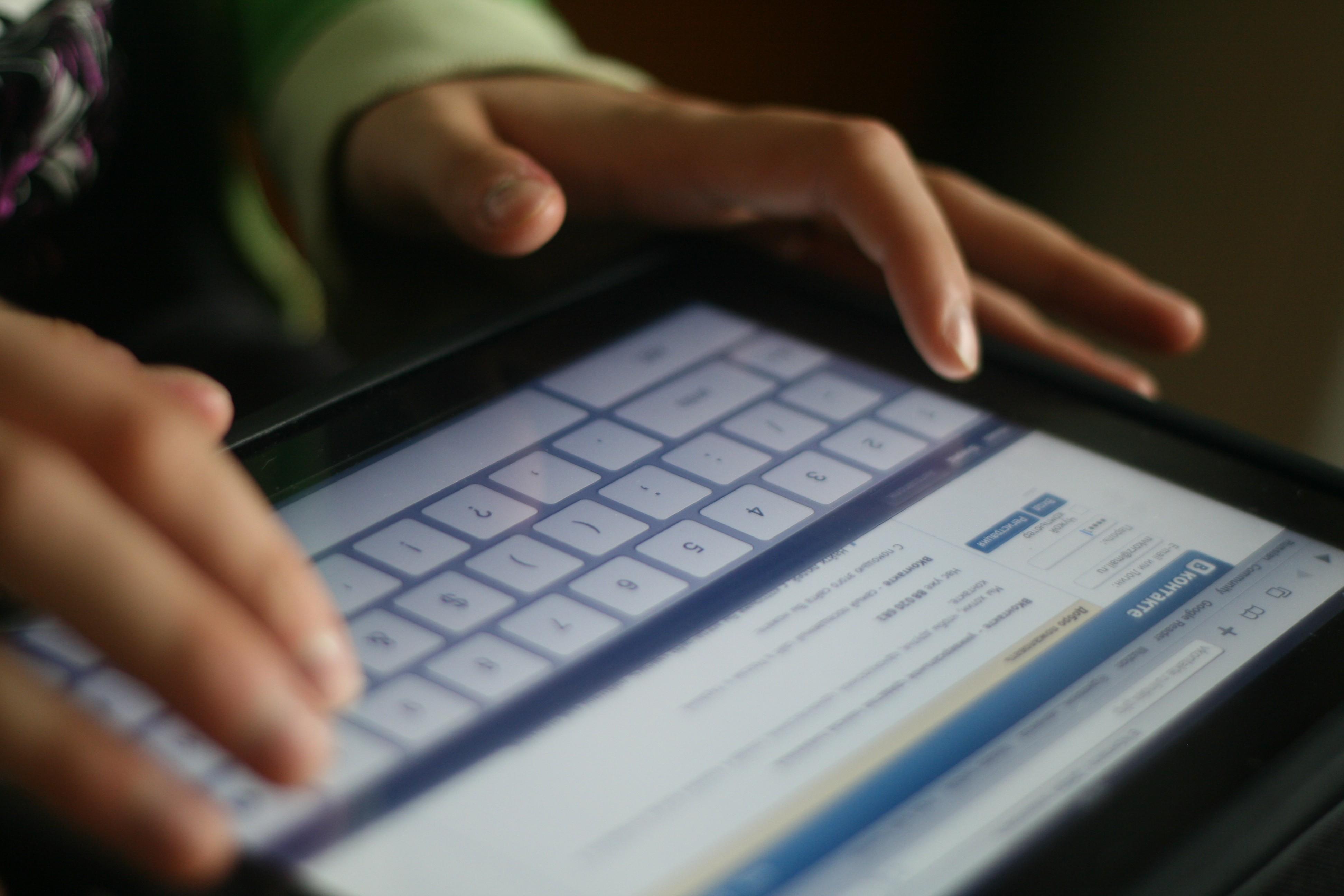 Жителей Харьковщины оставили без доступа к некоторым сайтам