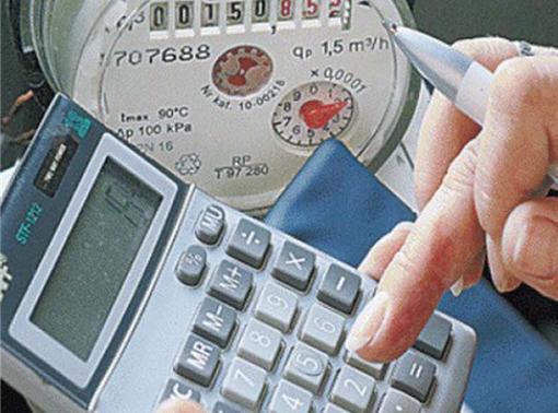 Жителей Харьковщины обяжут заплатить за убытки предприятий