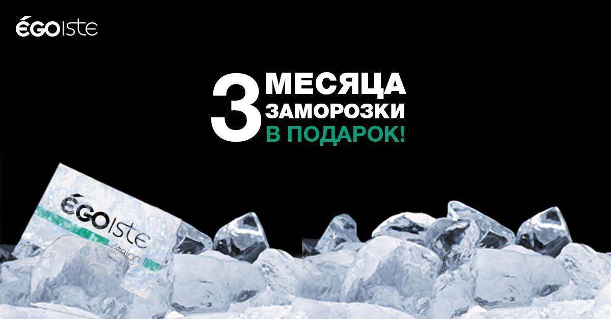 Премиальный фитнес Харькова по лучшей цене