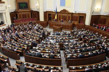 Сколько раз нардепы говорили о Харькове в Верховной Раде