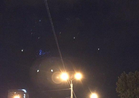 Странное явление наблюдали люди в небе над Харьковом (фото)