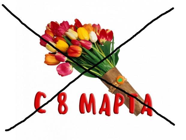 Харьковчанок лишили законного отдыха