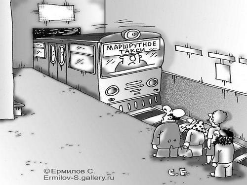Продолжат ли в Харькове строить  метро?