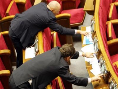 Харьковских нардепов оштрафовали на приличную сумму