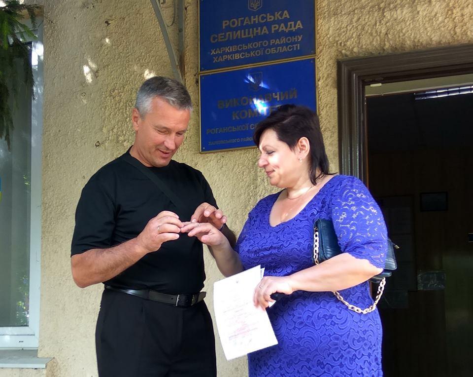 Запредельную свадьбу устроили под Харьковом