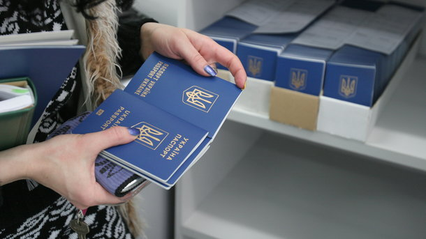 Выдача загранпаспортов может затянуться