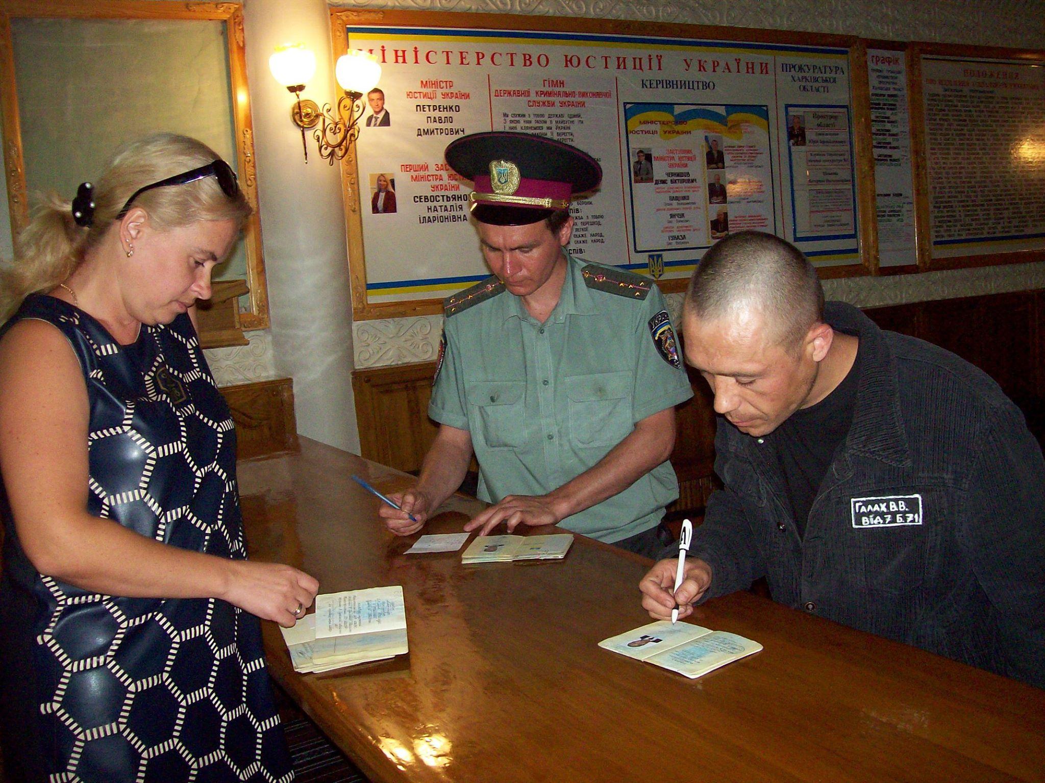 Особые люди бросились получать документы на Харьковщине