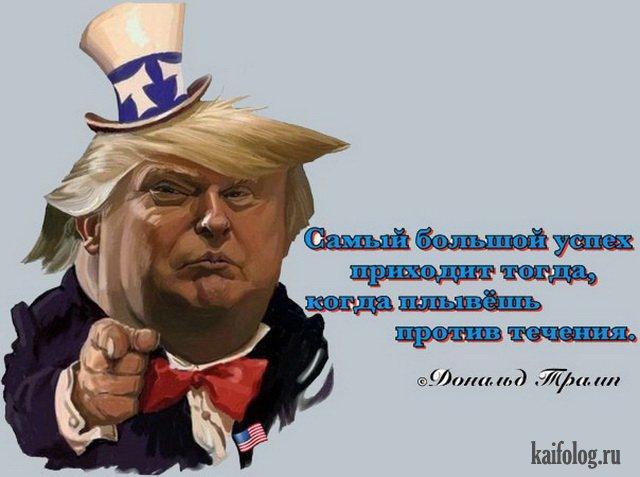 Кого накажет строгий Трамп?