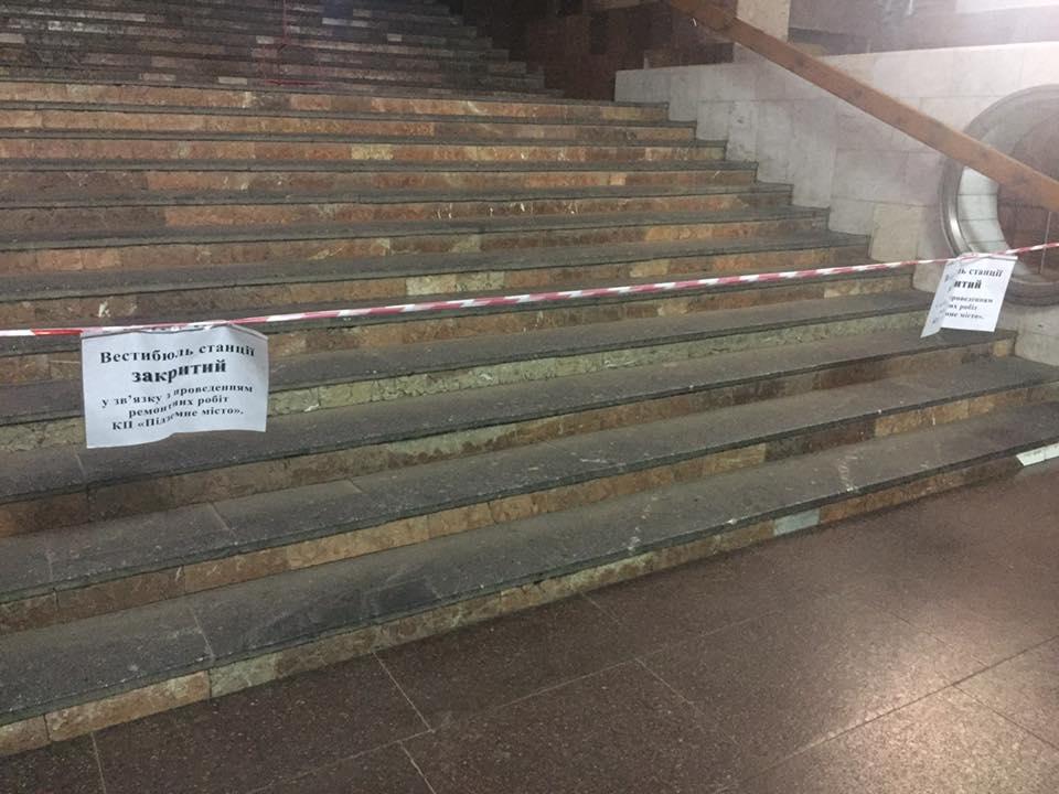 Жителям Салтовки перекрыли короткий путь домой