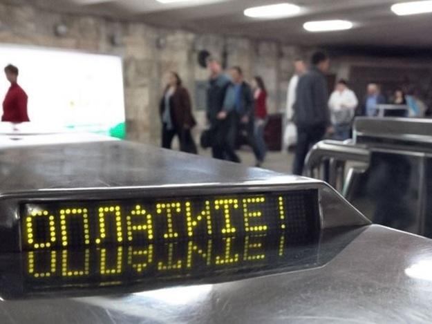 Сбой в работе харьковского метро. Пассажирам обещают компенсировать потери
