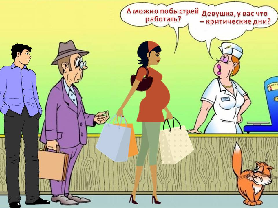 В супермаркете на Салтовке поиздевались над беременной