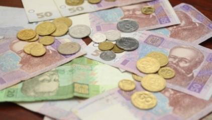 Пенсионеры на Харьковщине остались без денег