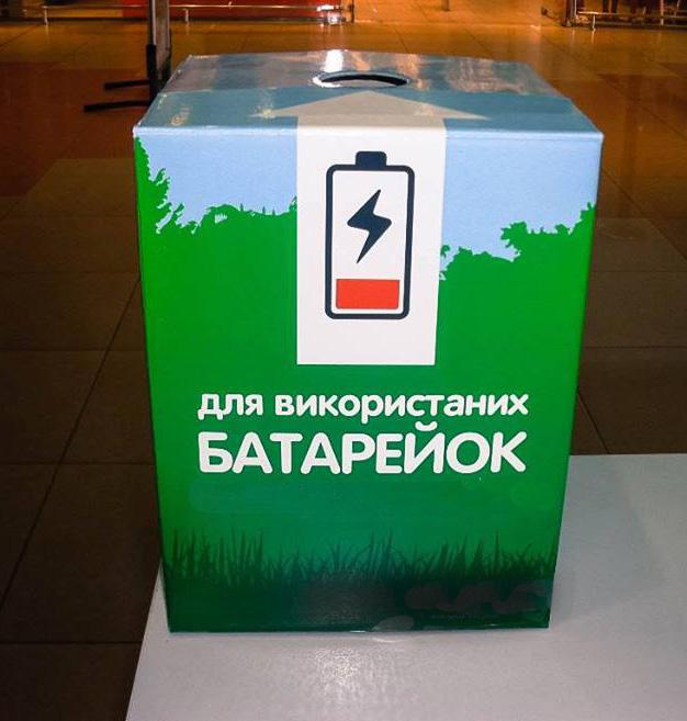 В Харькове хотят создать специальное место для отходов