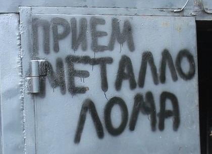 Женщина на Харьковщине потеряла кучу денег ради раскрытия страшного преступления