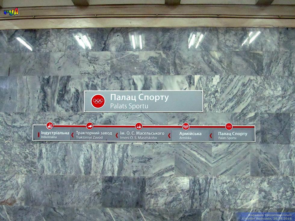 В харьковском метро хотят ввести дополнительное удобство