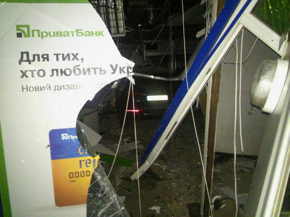 Небывалое происшествие случилось возле торгового центра в Харькове (фото)