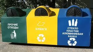 Во дворах Харькова хотят поставить специальные емкости