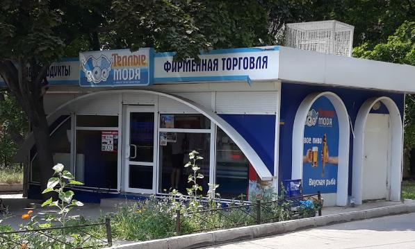 Парню из Харькова подтвердили опасный диагноз