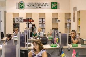 У граждан появилась возможность быстро прописаться в Харькове