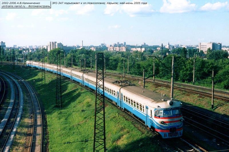 На Харьковщине хотят сократить количество электричек