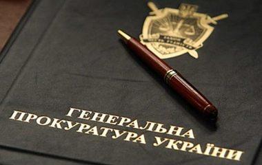 http://gx.net.ua/news_images/1502800480.jpg