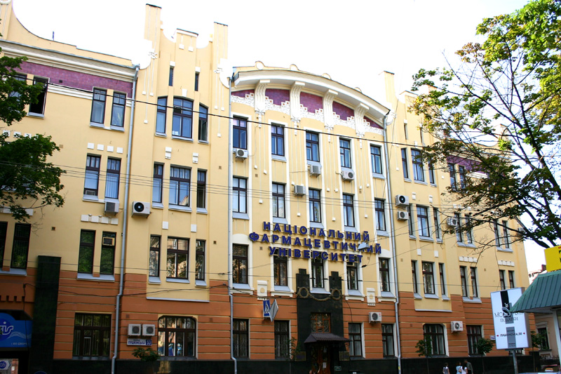 Скандал в Харькове. Уволен руководитель известного заведения