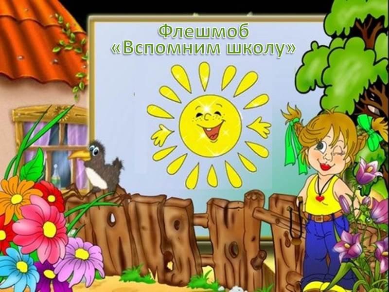 Харьковчанам дали возможность вспомнить детство (фото)