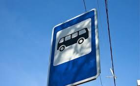 Новый автобусный маршрут хотят открыть в Харькове
