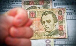 На Харьковщине пенсионеров вынудили отказаться от субсидии