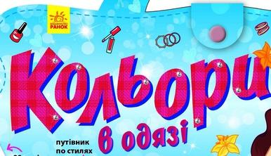 http://gx.net.ua/news_images/1504101820.jpg