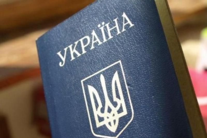 Жители Харькова месяцами не могут получить паспорт