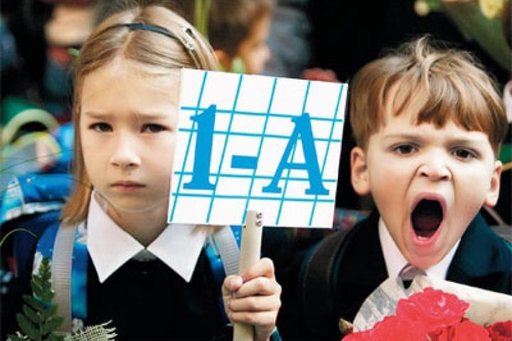 Стало известно, когда в школах Харькова состоится праздник Первого звонка