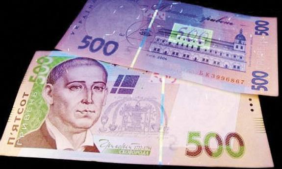 Харьковчан научили отличать подделки