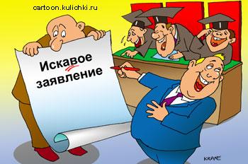 Харьковский губернатор и двери в большую политику