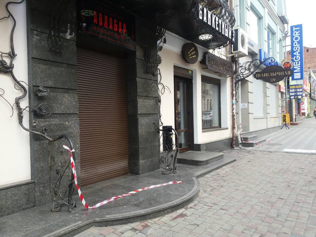Стрельба в центре Харькова. Несколько человек получили ранения (фото)