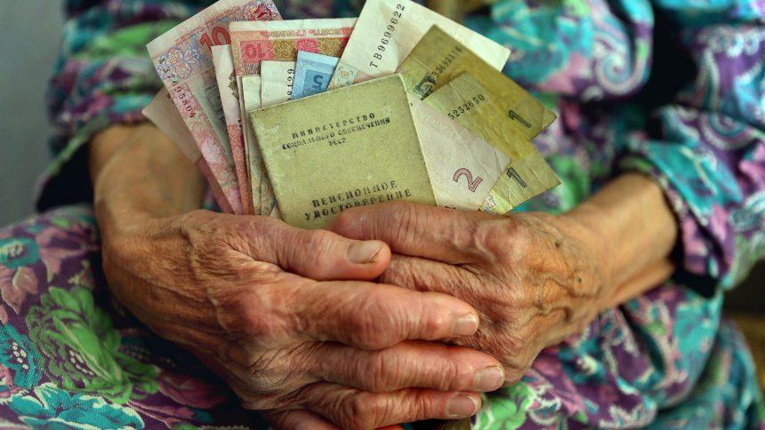 Неслыханное богатство свалится на харьковских пенсионеров