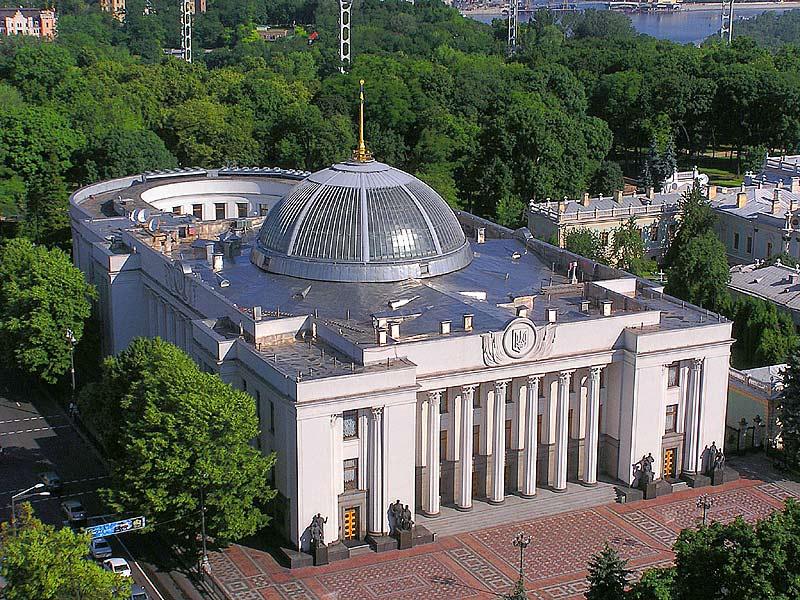 Невероятный рекорд установили украинские нардепы
