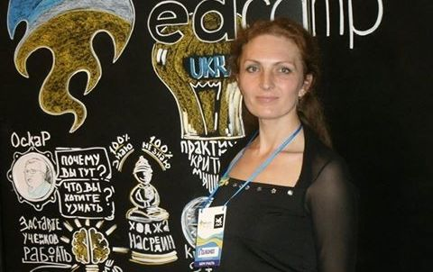 Учительница из Лозовой посягнула на крупный приз